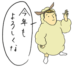 HITSUJI-kun sticker #316824
