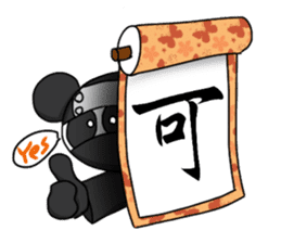 AST Ninja 01 sticker #317055