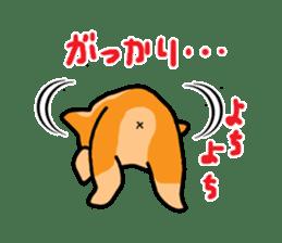 Days suttoko in kogio sticker #317272