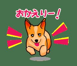 Days suttoko in kogio sticker #317276