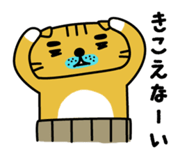 OSSAN NEKO sticker #318093
