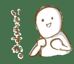 Human sticker #318307
