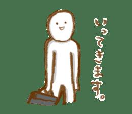 Human sticker #318312