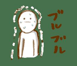 Human sticker #318317