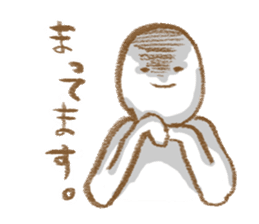 Human sticker #318326