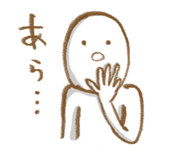Human sticker #318335
