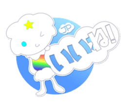 4 phrase of the world -Float & Amuse- sticker #319514
