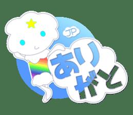 4 phrase of the world -Float & Amuse- sticker #319516