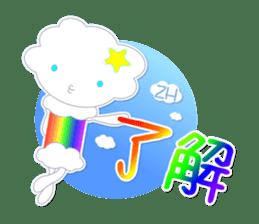 4 phrase of the world -Float & Amuse- sticker #319523