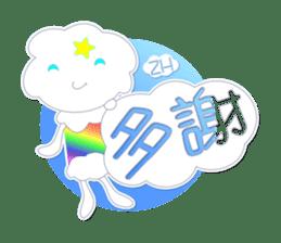 4 phrase of the world -Float & Amuse- sticker #319524