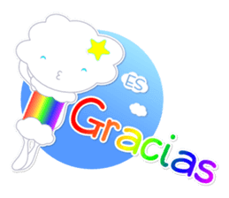 4 phrase of the world -Float & Amuse- sticker #319528