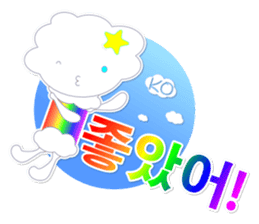 4 phrase of the world -Float & Amuse- sticker #319534