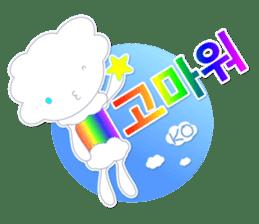 4 phrase of the world -Float & Amuse- sticker #319536