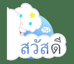 4 phrase of the world -Float & Amuse- sticker #319541