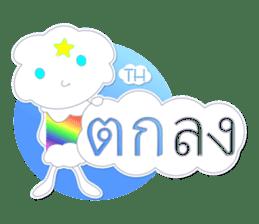 4 phrase of the world -Float & Amuse- sticker #319543