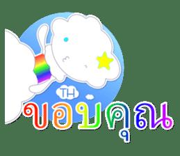 4 phrase of the world -Float & Amuse- sticker #319544