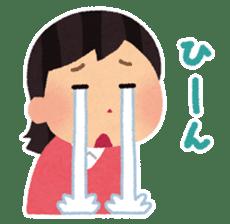 Irasutoya Girl sticker #319949