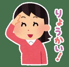 Irasutoya Girl sticker #319950