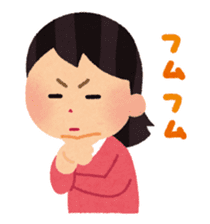 Irasutoya Girl sticker #319954