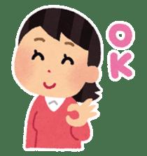 Irasutoya Girl sticker #319956