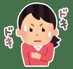 Irasutoya Girl sticker #319959
