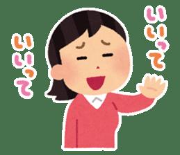 Irasutoya Girl sticker #319964