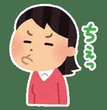 Irasutoya Girl sticker #319965