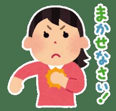 Irasutoya Girl sticker #319972