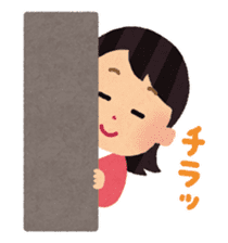Irasutoya Girl sticker #319974