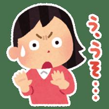 Irasutoya Girl sticker #319975