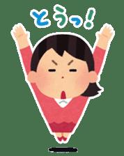 Irasutoya Girl sticker #319977