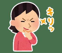 Irasutoya Girl sticker #319979