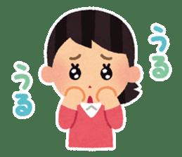 Irasutoya Girl sticker #319981