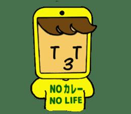 SMART FRIEND Vol.5 sticker #320075