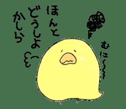 Chickens and friends sticker #320560