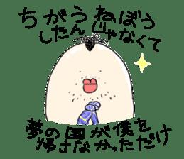 Chickens and friends sticker #320561