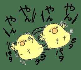 Chickens and friends sticker #320569