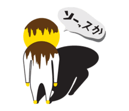 Koma-Tamago! sticker #320632