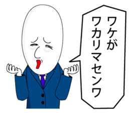 salary man tomu sticker #321196