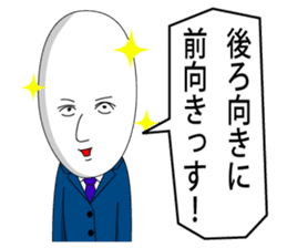 salary man tomu sticker #321198