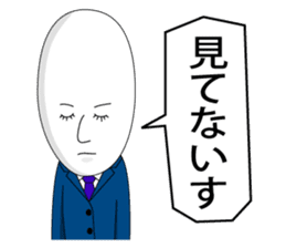 salary man tomu sticker #321200