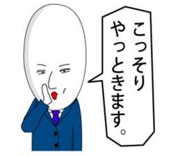 salary man tomu sticker #321201