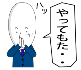 salary man tomu sticker #321203
