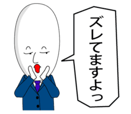 salary man tomu sticker #321204
