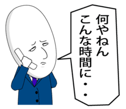salary man tomu sticker #321205