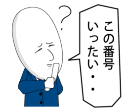 salary man tomu sticker #321206