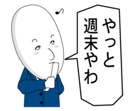 salary man tomu sticker #321207