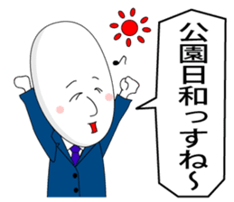 salary man tomu sticker #321209