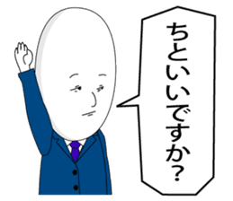salary man tomu sticker #321211