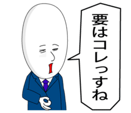 salary man tomu sticker #321214